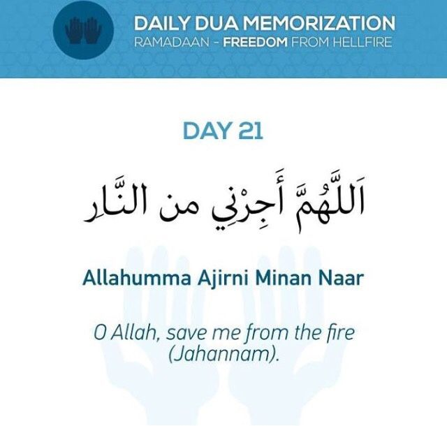 "reverthelp: ""Ramadan Day 21 """