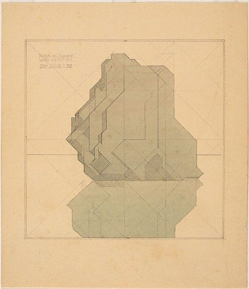 Rock in square with reflection, (1932) by Frank Hinder :: The Collection :: Art Gallery NSW