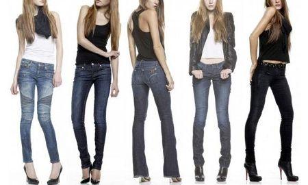 designer womens jeans - Jean Yu Beauty
