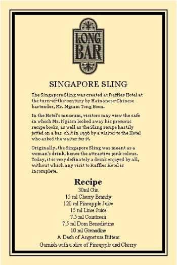 You May Be Wandering: Thirsty Thursday - The Singapore Sling at The Raffles Hotel