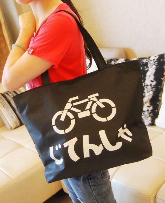 Black bicycle women's tote handbag bag canvas bag handbag big bags shoulder bag student bag shopping bag