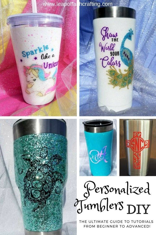 How To Easily Make Your Own Personalized Yeti Cups Or Tumblers