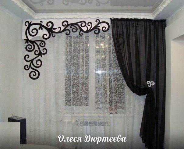 120 besten gardinen bilder auf pinterest. Black Bedroom Furniture Sets. Home Design Ideas