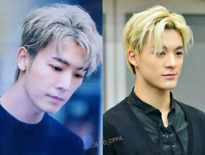 Donghae And Jeno Anak