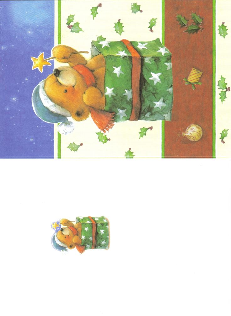 Christmas Card Printables Pinterest Cards Christmas