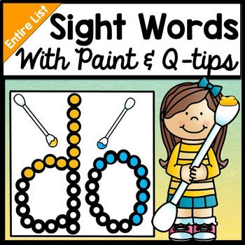 Sight Word Activities with Q-Tip Paints {220 Pages for you
