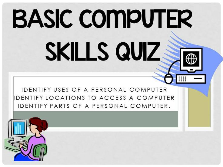 how to get basic computer skills