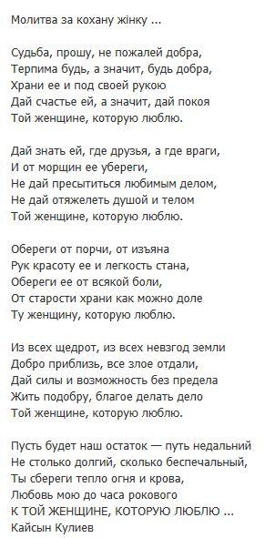 from iryna