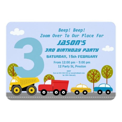Boys Transport 3rd Birthday Party Invitation