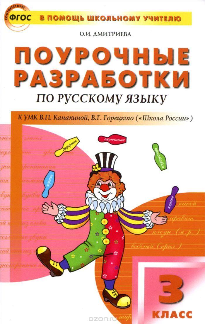 Решебник к сборнику по биологии т.с.котик 7 класс