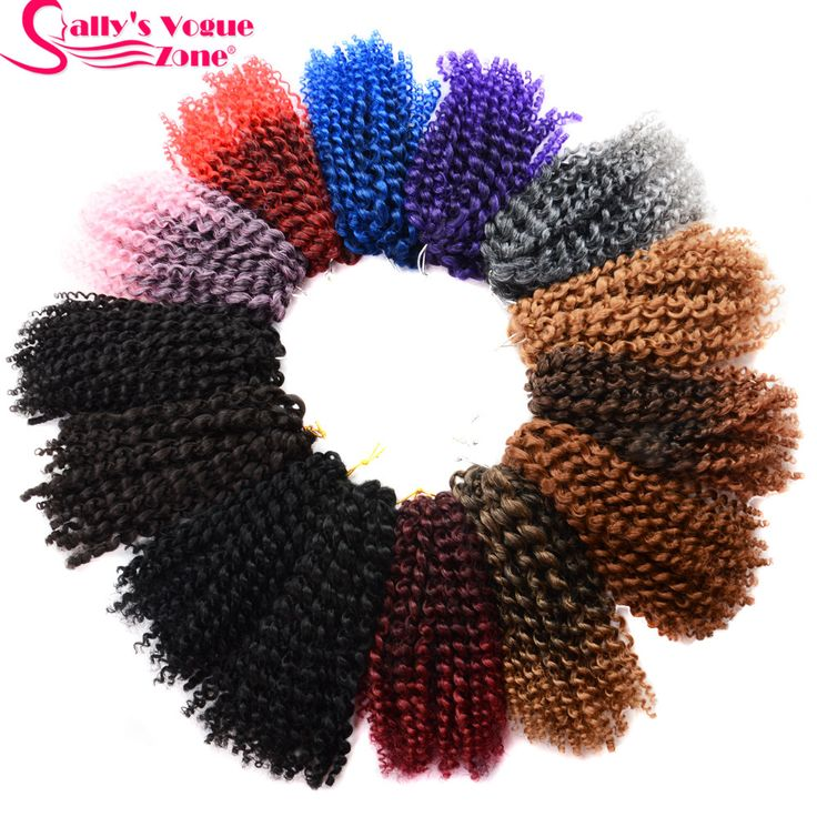 Sallyhair 3pcs/set 8inch Synthetic Ombre Colored MarlyBob Crochet Braids Hair Marly Braids Crochet Braiding Hair Extensions #Affiliate