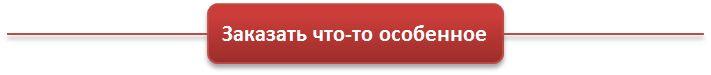Сайт группы поддержки СТАНЦИЯ