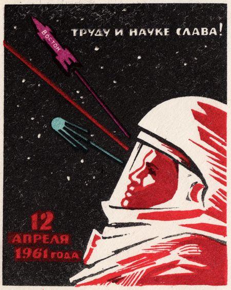 Cosmonaut illustration, 1961.