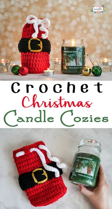 Make these cute Christmas Candle Cozies with Sewrella's free pattern - what a great hostess or white elephant gift!