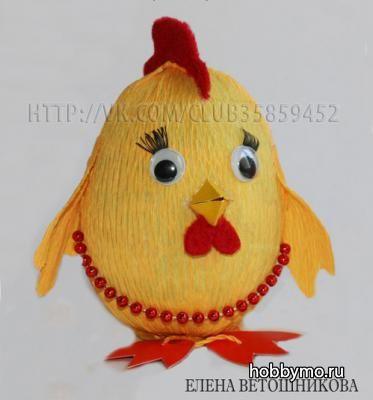 Курочка своими руками из гофрированной бумаги и яйца