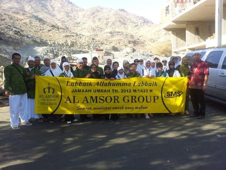 Jamaah Amsor