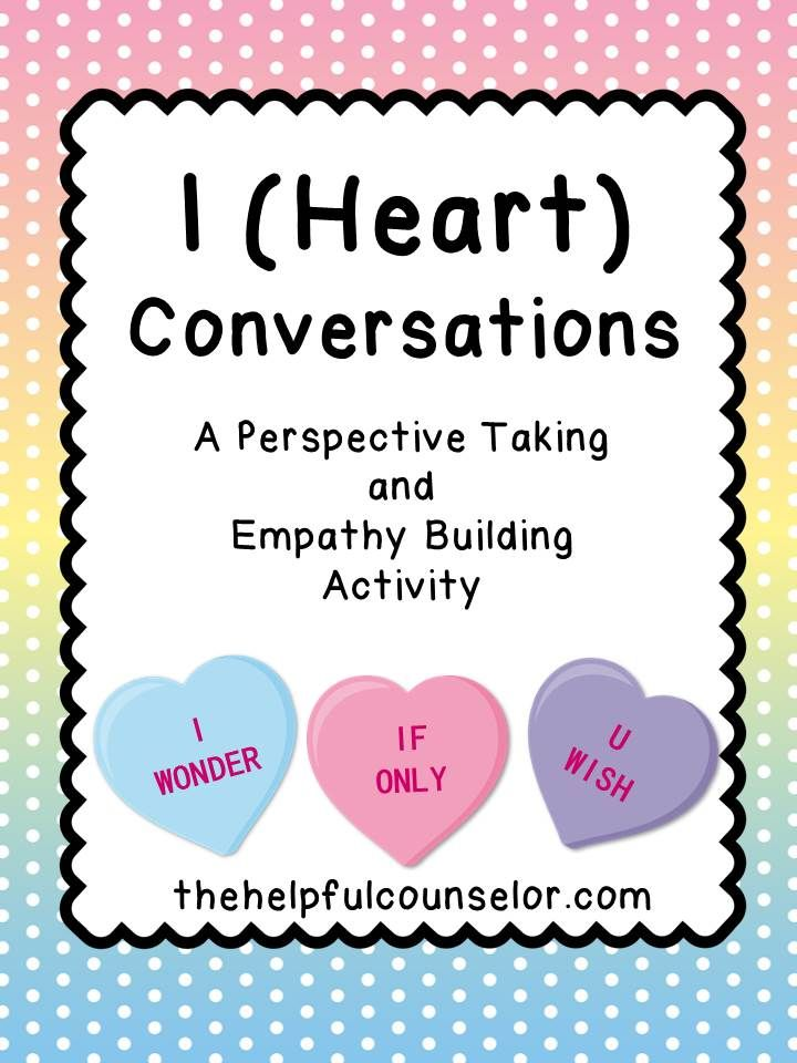 Empathy and Perspective Taking Social Skills Elementary Counseling Activity