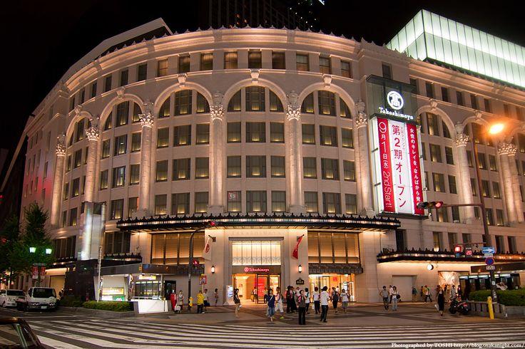 Takashimaya   http://www.takashimaya.co.jp/osaka/store_information/index.html  高島屋 大阪