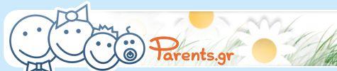 Σχολική φοβία - Μαμά - φοβάμαι, δεν θέλω να πάω σχολείο! - ψυχολογία - Parents.gr - Ελληνική Εταιρία Ενημέρωσης Γονέων