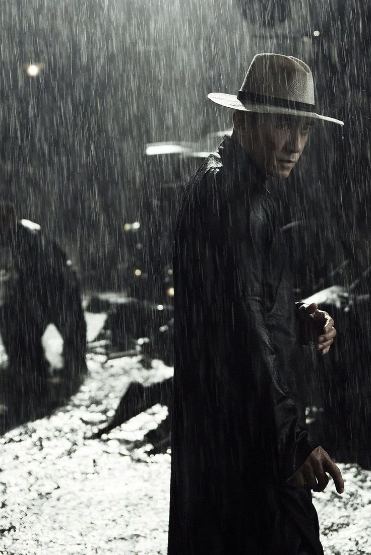 The Grandmaster (2013), Tony Leung