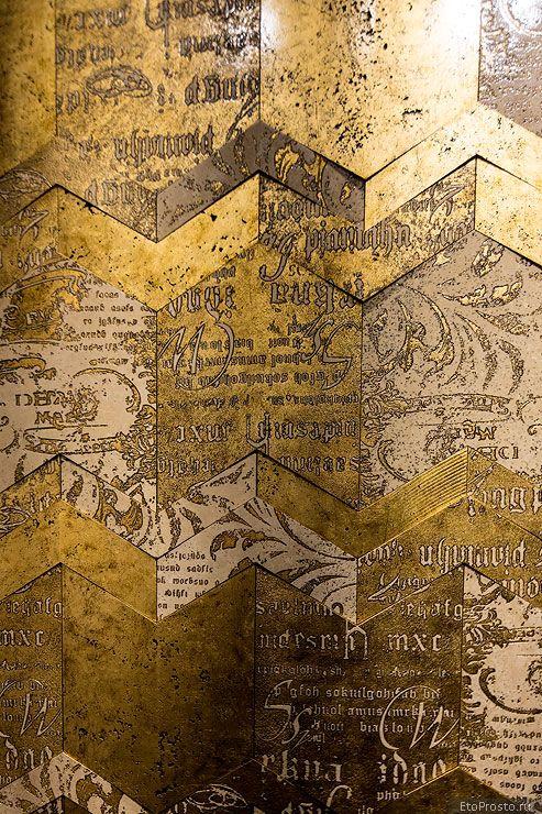 Золотая плитка и мозаика. Обзор последних новинок
