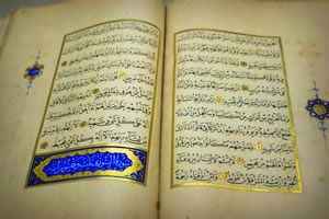 The Quran is belived to be god's words telling us what to do thats right and what not to do.