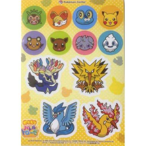 Pokemon Center 2014 Battle Trozei Articuno Zapdos Moltres & Friends Sticker Sheet Lottery Prize NOT SOLD IN STORES