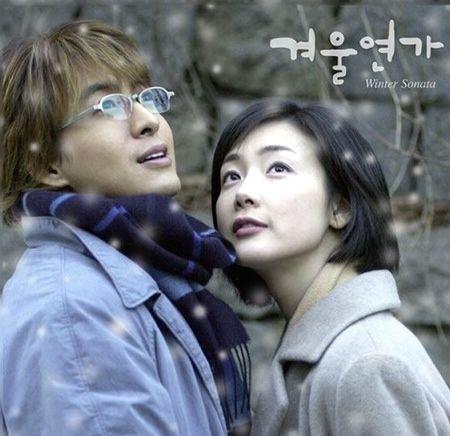 korean drama endless love theme song park shin hye. Black Bedroom Furniture Sets. Home Design Ideas