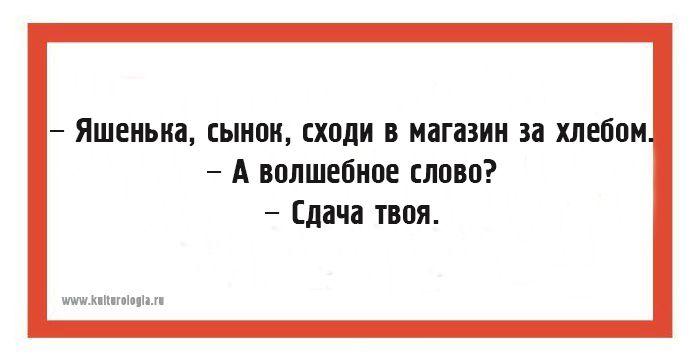Чтоб я так жил, или 15 одесских анекдотов, которые не совсем и анекдоты (выпуск №16)