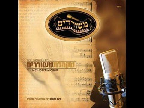 Mekimi/Quien levanta(Tehillim/Salmos 113:5-8)/[Hebreo