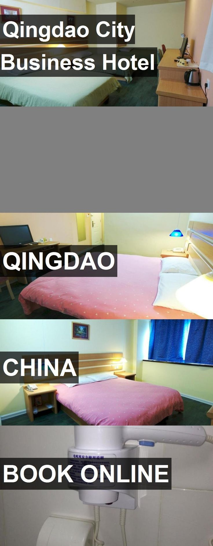 Qingdao City Business Hotel in Qingdao, China. For more information, photos, reviews and best prices please follow the link. #China #Qingdao #travel #vacation #hotel