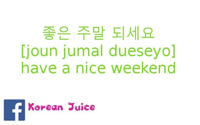 http://koreanjuice.blogspot.it/