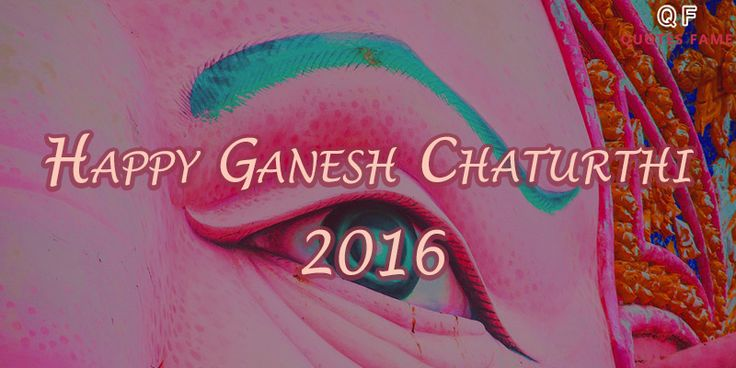 Happy Ganesh Chaturthi images wishes