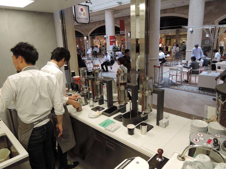 Coutume Cafe Osaka  