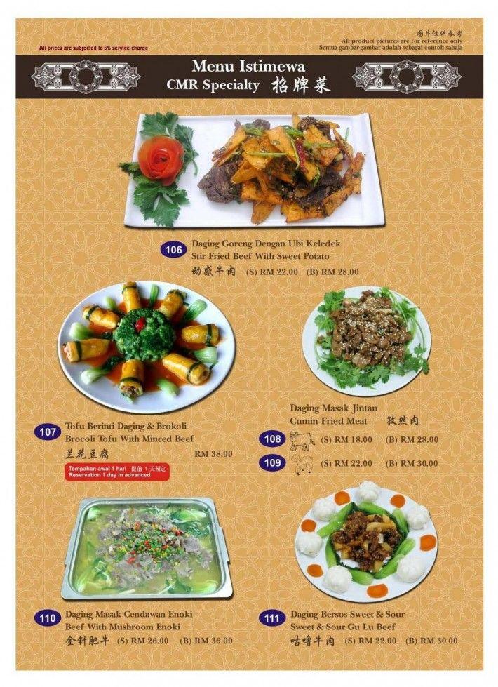Best Restaurant Cafe Images On   Restaurant Design