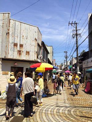 金沢 新竪町商店街 かえる通り24番地 -かえる洋裁店の日々ノコト-: しんたてコーヒー大作戦