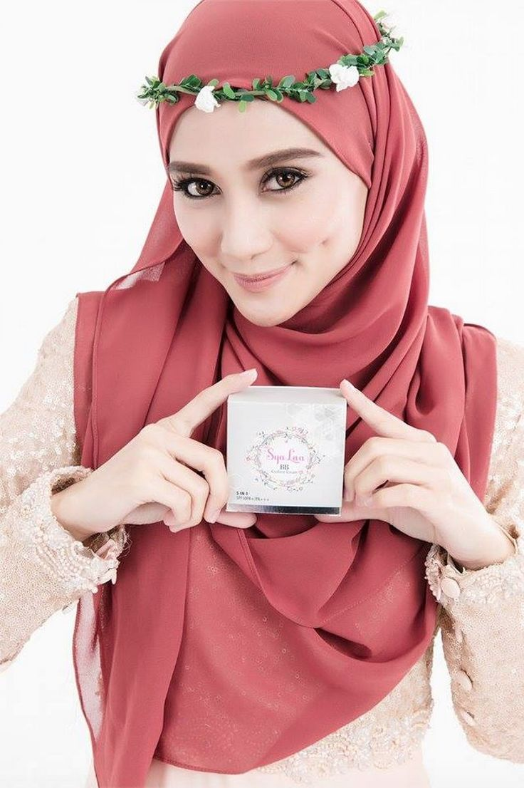Happiness Is The Feeling It S Come From Peaceful Mind Beautiful Hijab Girl Asian Model Girl Beautiful Hijab