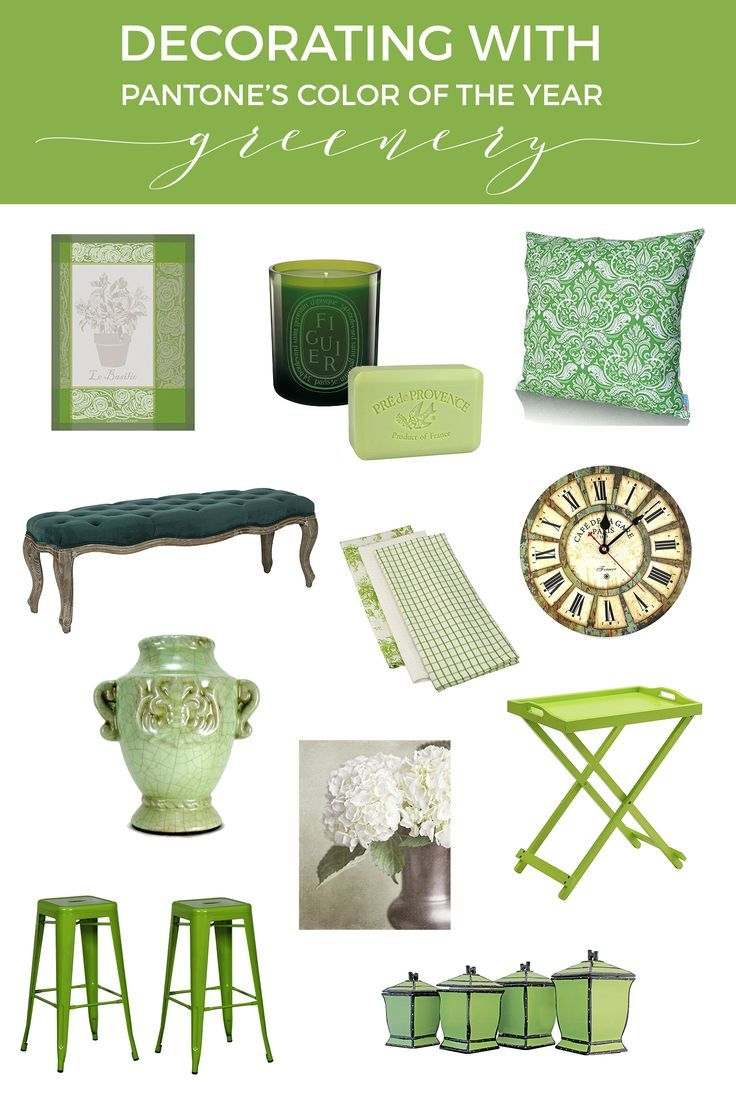 Home decor collage from january 2017 featuring currey company - Green Decor Decorating With Pantone S Color Of The Year Greenery