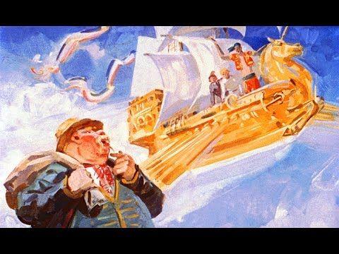 Летучий корабль.  Летучий корабль -  сказка для детей. Часть 1