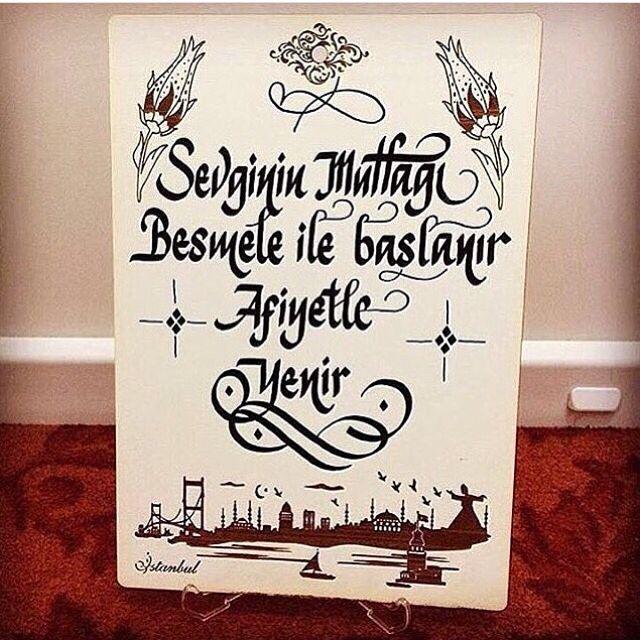 Ürün Lazer kesim ahşap olup istediğiniz söz veya isim yazılır ������ #calligraphy #art #sanat #oyma #lazerkesim #lale #istanbul #siluet #hediyelik #dost #arkadaş http://turkrazzi.com/ipost/1521185685213905695/?code=BUcVlI0lYMf