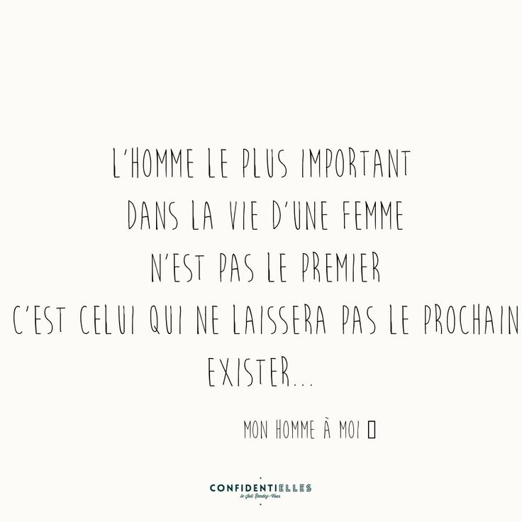 Citations || L'homme                                                                                                                                                                                 Plus
