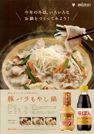 デザプラ.com|広告資料館 - 2009年11月の広告資料
