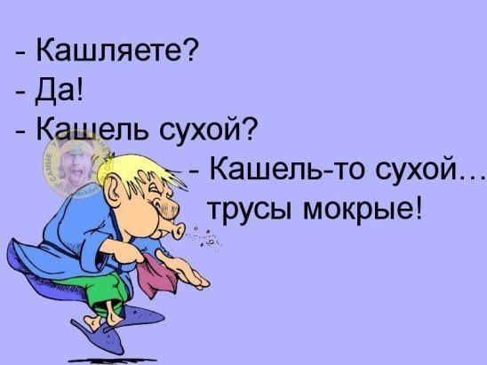 126897393_3416556_image_1_2_ (548x411, 30Kb)