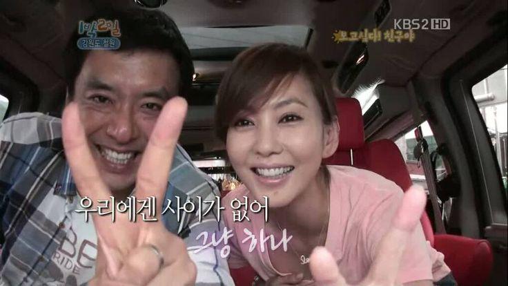 Kim Seung-woo's wife Kim Nam-joo makes an appearance on 1N2D.