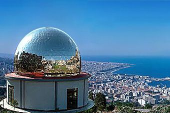Never been here but would like to ......Planetario, Reggio Calabria