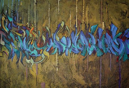 Calligraphy Painting by Khalil Koiki, Acrylic on Canvas, 100 x 120 cm ...