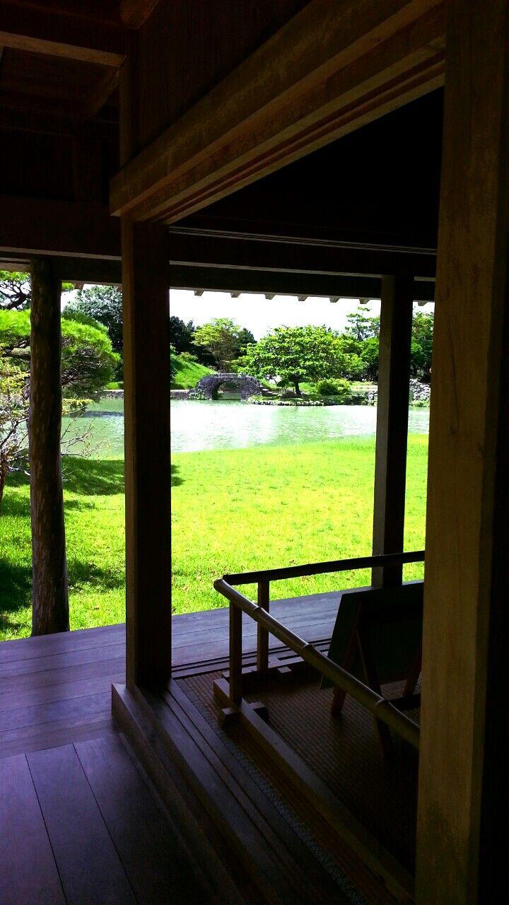 Shikina-en. Okinawa.