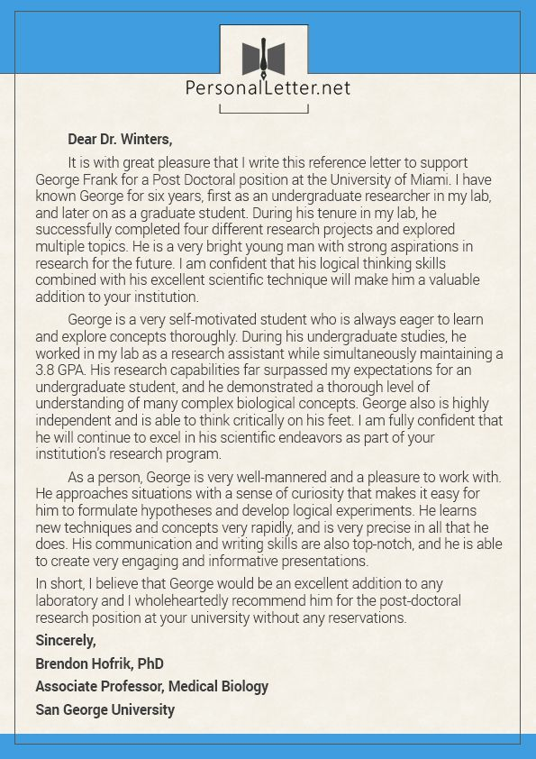 Letter of recommendation clinical privileges