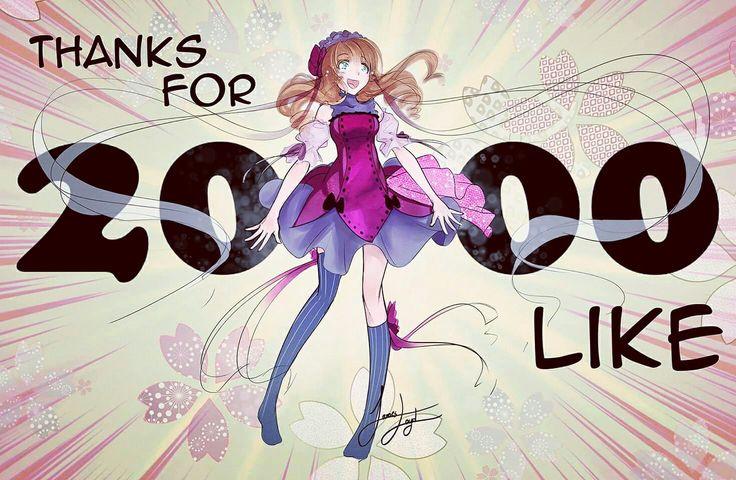 2000 like