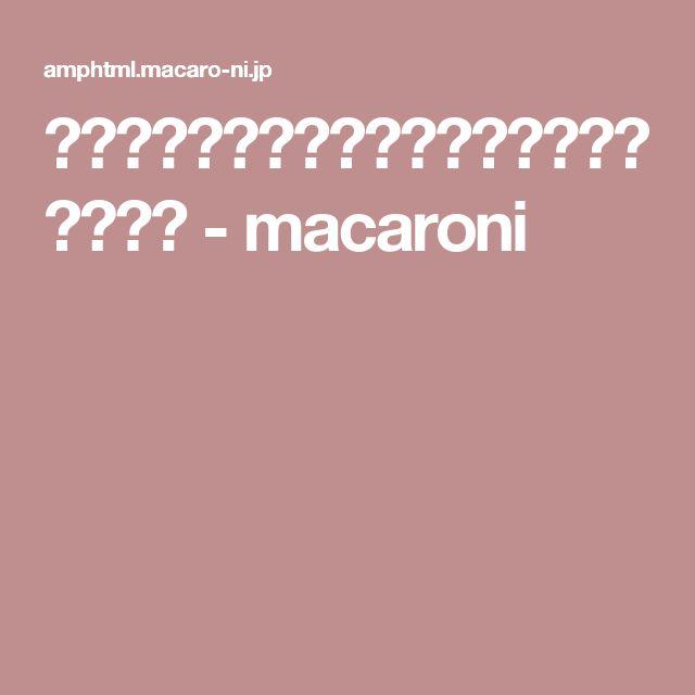 サクッとホロホロ!おうちで簡単スノーボール - macaroni